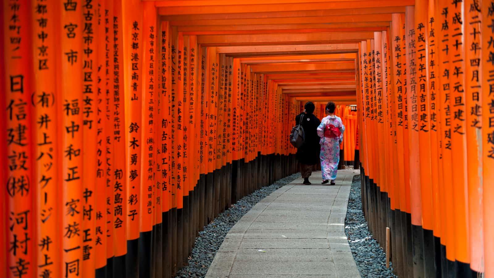 京都 esp