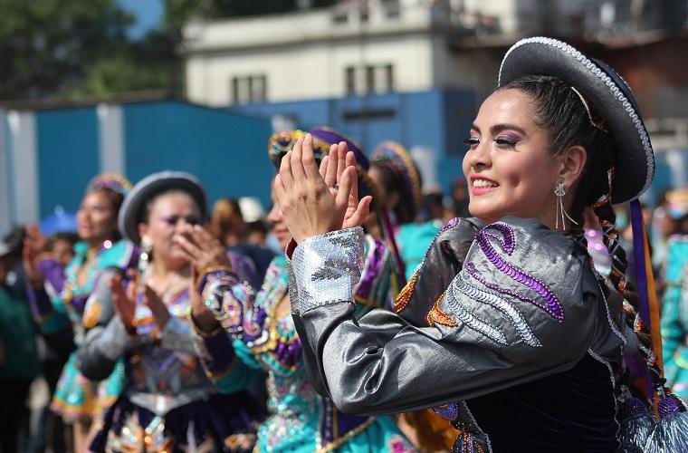 碧山旅行-体验南美人的热情